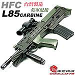 點一下即可放大預覽 -- HFC 英軍 L85 戰術全配版~手拉空氣槍 (附快瞄+戰術握把)