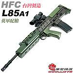 點一下即可放大預覽 -- 買1送2!HFC 英軍 L85A1 狙擊版~手拉空氣槍 (附戰術快瞄)