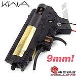 點一下即可放大預覽 -- 新版 KWA 原廠 2代 BOX (前出線、強化鋼齒、9mm 滾珠培林)