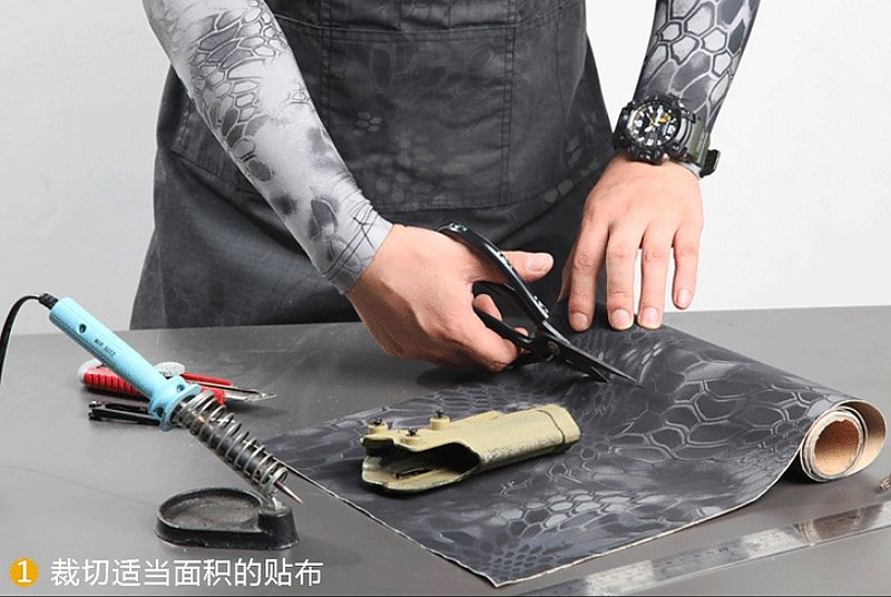 WARCHIEF 酋長【魔蠍多地】多用途 迷彩偽裝膠布 防水彈力貼布(30x150cm)