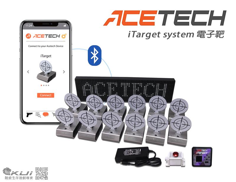 Acetech iTarget system 電子自動射擊靶 自動計分 練習 打靶 室內 射擊靶 標靶 電子靶