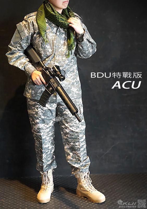 美軍三代ACU迷彩套服BDU特戰版 (XS號上衣+褲子) 迷彩服 戰鬥服