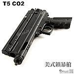 點一下即可放大預覽 -- 台灣製造~黑色 T5 CO2 動力 美式鎮暴槍~防衛利器 (附金屬快拆式填彈座)