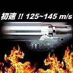 點一下即可放大預覽 -- 電槍 B~升級方案(適用 M120-M140 升級)