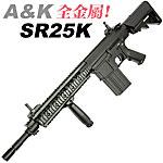 點一下即可放大預覽 -- A&K SR25K MOD0 全金屬狙擊電動槍,電槍
