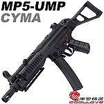 ���q�S��ICYMA �q�� MP5 UMP �����ݹq�ʺj�A�q�j (�j�ϰ��F) ~�W�j�X�t125