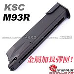 �I�@�U�Y�i��j�w�� -- KSC  M93R II  ���ݥ˴��u�X�A�u��