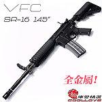 點一下即可放大預覽 -- VFC KAC SR 16 E3 IWS 14.5 全金屬戰術魚骨 電動槍