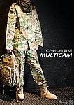 點一下即可放大預覽 -- L號~特戰版 CP4代~MULTICAM 多地形迷彩套服,迷彩服,戰鬥服,休閒服,軍裝(衣服+褲子)