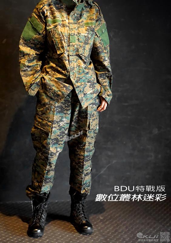 美軍三代特戰版 BDU 數位叢林迷彩套服 (L號上衣+褲子) 迷彩服 戰鬥服