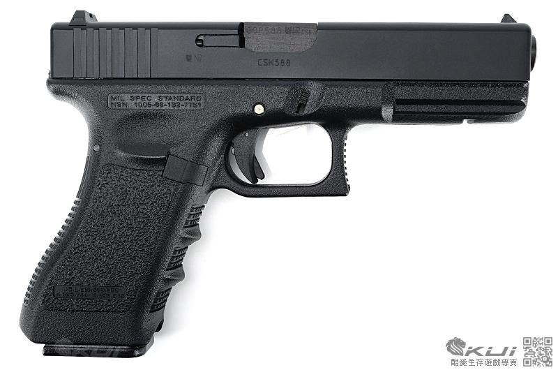 KSC/KWA G17 克拉克 瓦斯槍,手槍,短槍,生存遊戲BB槍(鋁合金滑套+鋁合金槍管)