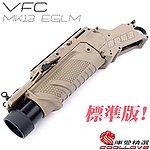 點一下即可放大預覽 -- 沙色標準版~VFC  MK13 EGLM 榴彈發射器