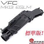 點一下即可放大預覽 -- 黑色標準版~VFC  MK13 EGLM 榴彈發射器