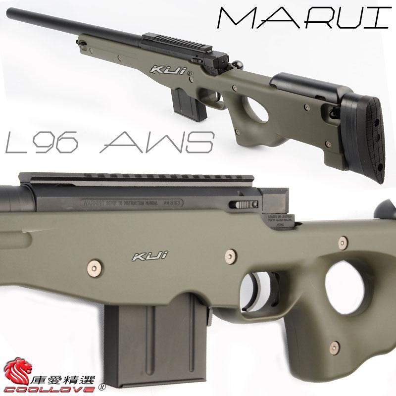 日本原裝進口 馬牌 MARUI L96 AWS 手拉空氣槍,狙擊槍(OD綠色)∼到貨囉!