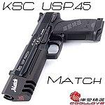點一下即可放大預覽 -- KSC/KWA USP .45 Match 競技版 瓦斯槍,手槍,短槍,BB槍(抑制器+仿真刻字+金屬滑套+金屬彈匣) SYSTEM 7