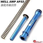 點一下即可放大預覽 -- KUI 第二代~ WELL AWP APS2 M160升級套件