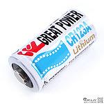點一下即可放大預覽 -- CR123A 槍燈鋰電池(3V~不可充電)