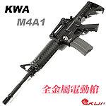 點一下即可放大預覽 -- M140 升級版~KWA/KSC M4A1 全金屬電動槍,電槍(9mm BOX)