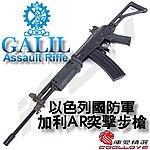 點一下即可放大預覽 -- 一芝軒 ICS 以色列 AR Galil 加利步槍,電動槍(鋼製槍身)