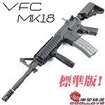 點一下即可放大預覽 -- VFC AVALON MK18 標準版電動槍,電槍