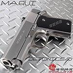 特價!MARUI  銀色 DETONICS.45  瓦斯槍 日本製
