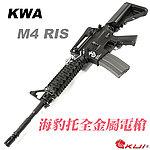 點一下即可放大預覽 -- 反恐部隊都在用!KWA/KSC M4 RIS 海豹托 全金屬電動槍,電槍(二代金屬 9mm BOX)