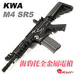 點一下即可放大預覽 -- 反恐部隊都在用!KWA/KSC M4 SR5 海豹托 全金屬電動槍,電槍~(全金屬,二代金屬 9mm BOX)