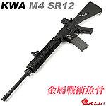點一下即可放大預覽 -- M140 升級版~KWA/KSC SR12 KM16 全金屬電動槍,電槍(二代金屬 9mm BOX)