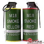 點一下即可放大預覽 -- G&G 怪怪 M18 煙霧彈造型 BB罐