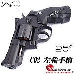限量優惠!下殺!黑色 2.5吋~WG CO2 全金屬左輪手槍(K版)~初速!! 140m/s(708型)