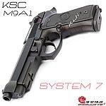 點一下即可放大預覽 -- 刻字版~KSC/KWA M9A1 SYSTEM 7 瓦斯槍,手槍,短槍,生存遊戲BB槍